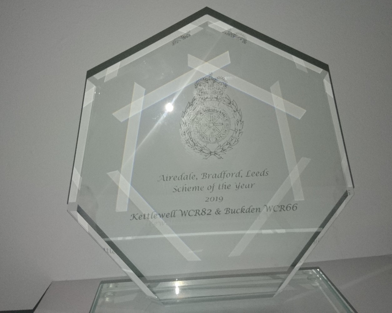 Crown Awards 8.5 Worlds Best Boss Trophy Engraving Included Prime